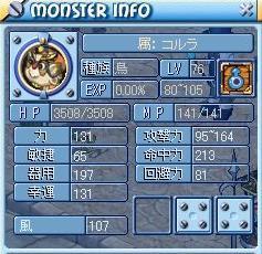 MixMaster_424.jpg