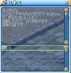MixMaster_428.jpg