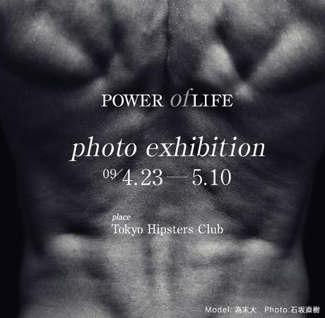 exhibition_pict01s.jpg