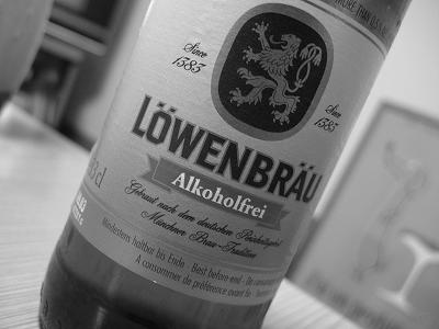 マイ・・・ドイツ・・・ビール・・・・(泣)