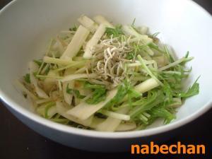 水菜とセロリのサラダネギオイルドレ