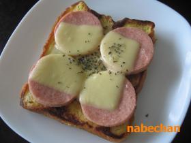 甘くないフレンチトースト☆ハムチーズ
