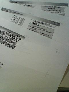 20080125151035