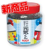 genki_max_n.jpg
