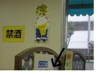 snap_kawochan_20089613432.jpg