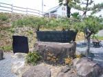倉賀野河岸