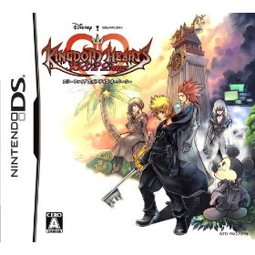 Kingdom Hearts 358_2 Days