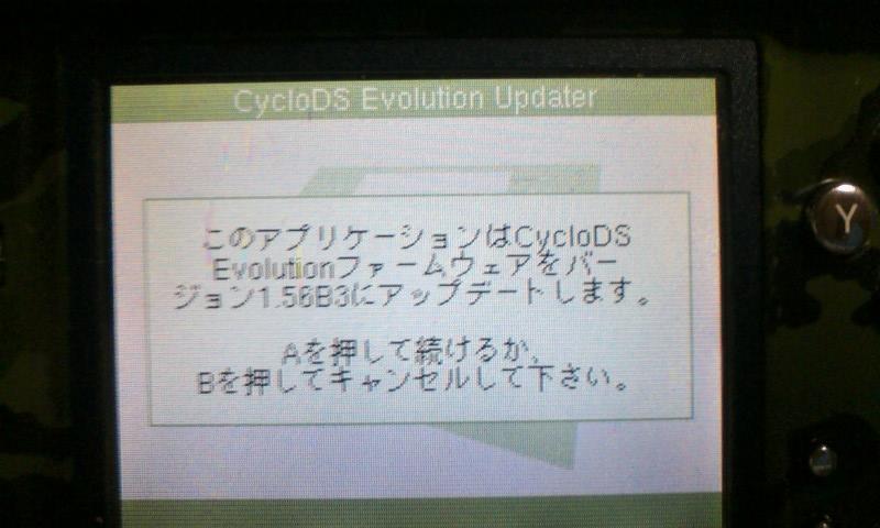 CycloDS4.jpg