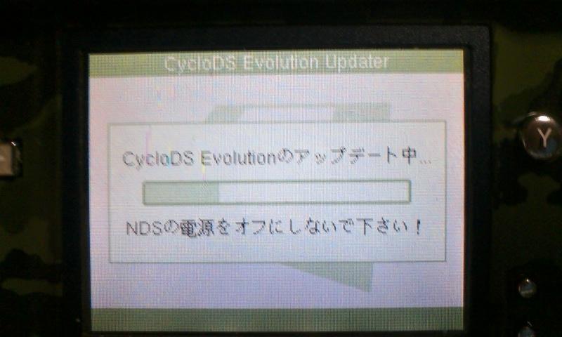 CycloDS5.jpg