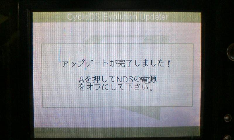 CycloDS6.jpg
