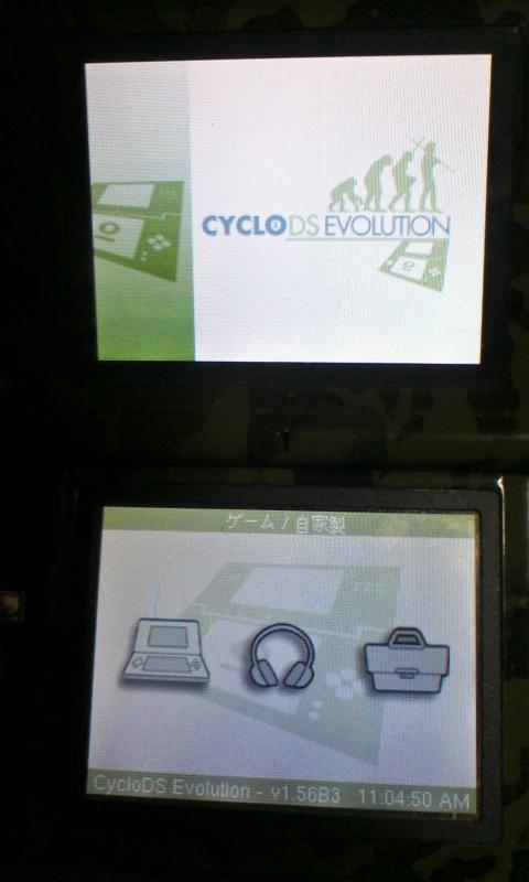 CycloDS7.jpg