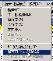 Yuuzai_Muzai2.jpg