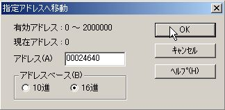 Yuuzai_Muzai3.jpg