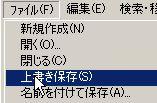 Yuuzai_Muzai6.jpg
