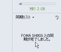 docomo13.jpg