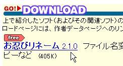 oshiname12.jpg
