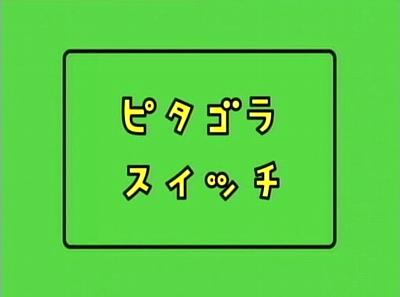 pitagora.jpg