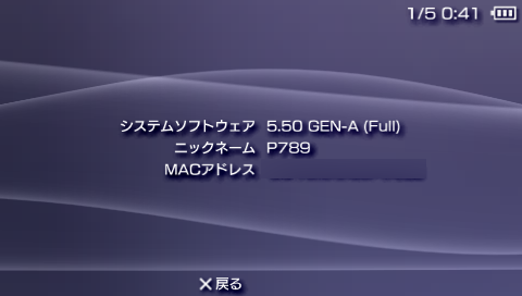 psp7.png
