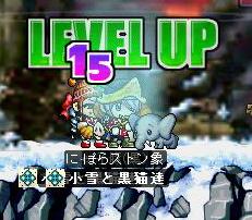 LVup.jpg