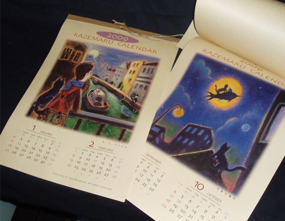09カレンダー