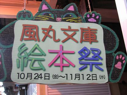 川猫さん撮影