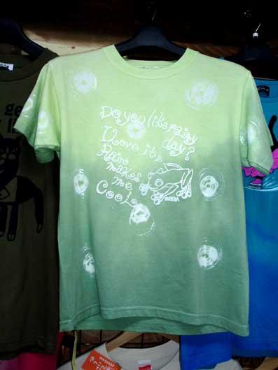 しげくまTシャツ4