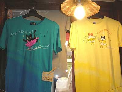 SJ手描きTシャツ2枚