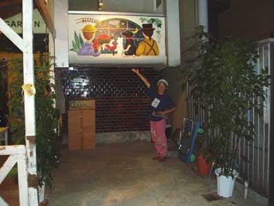 ゆう子と壁画