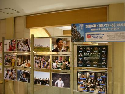 京急パネル展2