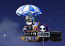 shigunasu.jpg