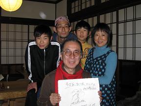 IMG_0164ゴダイゴ浅野さん