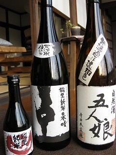 IMG_0198お酒三種