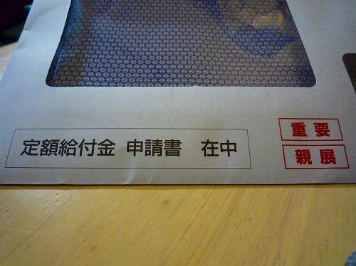 s-P1030576.jpg