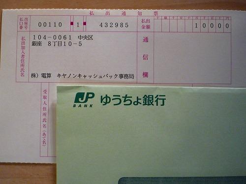 s-P1030577.jpg