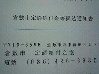 s-P1030743.jpg
