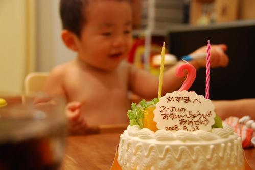 2歳おめでとう1