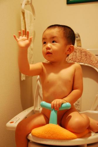 トイレ遊び