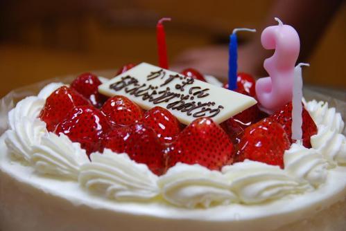 お誕生日祝い2