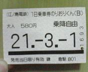 200903021950000.jpg