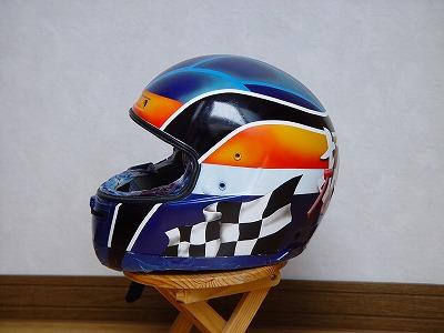 拓海のヘルメット1号