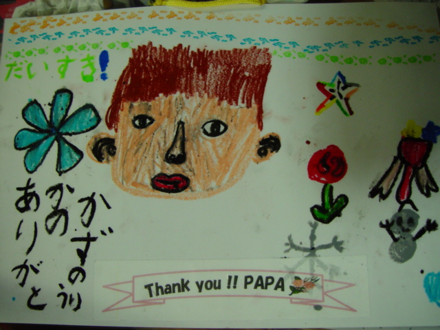 父の肖像。