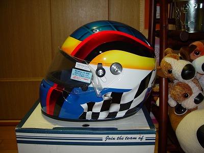 拓海のヘルメット横