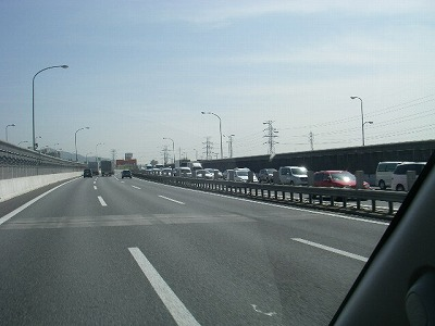 反対側渋滞