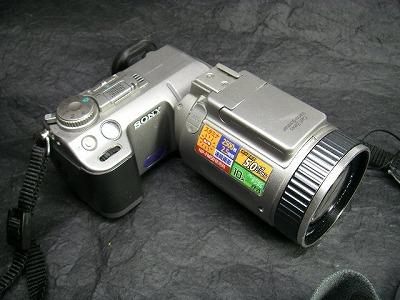 SONY F707