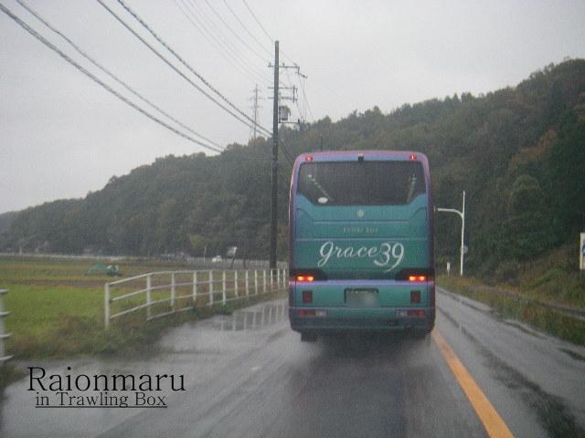 妖しいバス