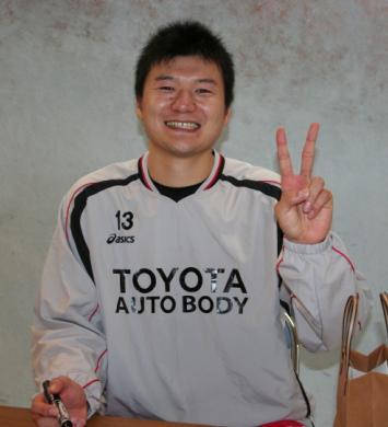 tomiyasa.jpg
