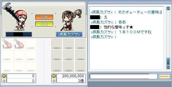 Maple0000_20080913004833.jpg