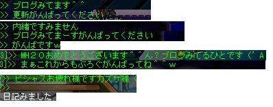 Maple0001_20080905231358.jpg