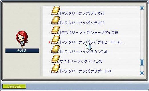 Maple0005_20080905231408.jpg