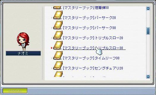 Maple0007_20080913004909.jpg